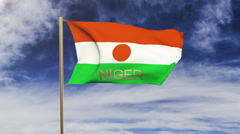 Niger flag with title waving in the wind. Looping sun rises style.  Animation Stock Footage
