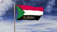 Sudan flag with title waving in the wind. Looping sun rises style.  Animation Arkistovideo