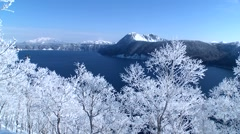 Rime at Mount Kamui, Hokkaido, Japan Stock Footage