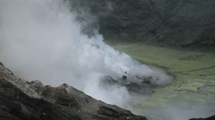 Mount Aso crater, Kumamoto Prefecture, Japan Stock Footage