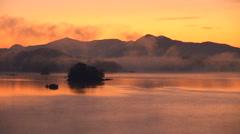 Lake Hibara, Fukushima Prefecture, Japan Stock Footage