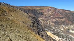 Mount Zao summit, Miyagi Prefecture, Japan Stock Footage