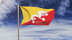 Bhutan flag with title waving in the wind. Looping sun rises style.  Animation Stock Footage