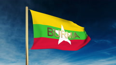 Burma flag slider style with title. Waving in the wind with cloud background Stock Footage