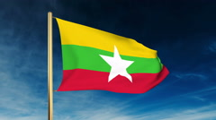 Burma flag slider style. Waving in the wind with cloud background animation Stock Footage