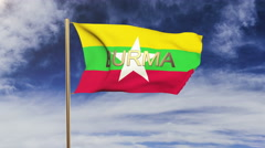 Burma flag with title waving in the wind. Looping sun rises style.  Animation Stock Footage