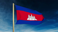 Cambodia flag slider style. Waving in the wind with cloud background animation Stock Footage