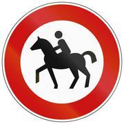 No Equestrians Stock Illustration
