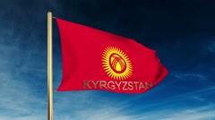 Kyrgyzstan flag slider style with title. Waving in the wind with cloud Stock Footage