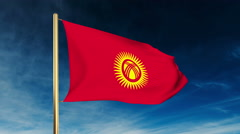 Kyrgyzstan flag slider style. Waving in the wind with cloud background animation Stock Footage