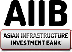 AIIB - The Asian Infrastructure Investment Bank - stock illustration
