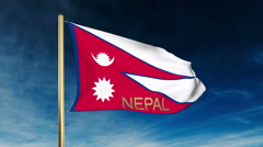 Nepal flag slider style with title. Waving in the wind with cloud background Stock Footage