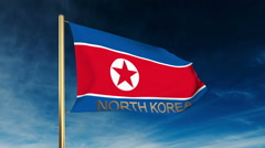 North Korea flag slider style with title. Waving in the wind with cloud Stock Footage