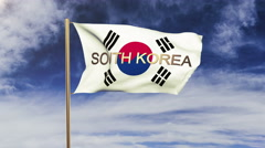South Korea flag with title waving in the wind. Looping sun rises style Stock Footage