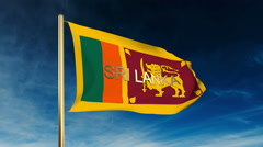 Sri Lanka flag slider style with title. Waving in the wind with cloud background Stock Footage