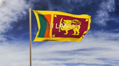 Sri Lanka flag with title waving in the wind. Looping sun rises style Stock Footage