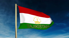 Tajikistan flag slider style with title. Waving in the wind with cloud Stock Footage
