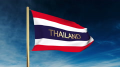 Thailand flag slider style with title. Waving in the wind with cloud background Stock Footage