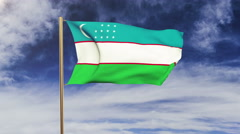 Uzbekistan flag with cloud waving in the wind. Green screen, alpha matte Stock Footage