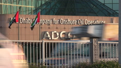 Abu Dhabi, office of an onshore oil corporation Stock Footage