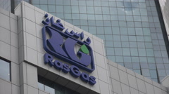 RasGas headquarter office in Doha, Qatar Stock Footage