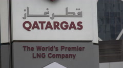 QatarGas headquarters in Doha Stock Footage