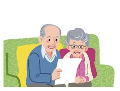 Senior couple planning their travel Stock Illustration