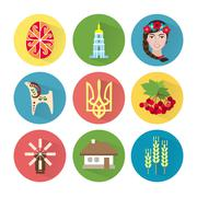 Ukraine Icon Set  Stock Illustration