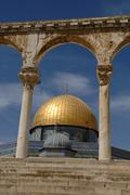 Dome of the rock, Jerusalem through the archway Stock Photos