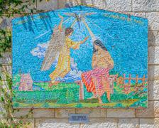 Donated Mosaic - The church of Annunciation - stock photo