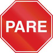 Pare Sign in Argentina Piirros