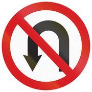 No U-Turn in Argentina - stock illustration