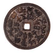 Chinese coin Stock Photos
