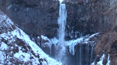 Kegon Falls, Tochigi Prefecture, Japan Stock Footage