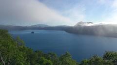 Lake Mashu Caldera, Hokkaido, Japan Stock Footage