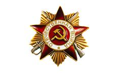 Order of the Patriotic War 1st class on a white background - stock photo
