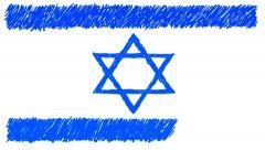 Israel flag hand draw Stock Footage