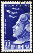 Aviation Day on post stamp Stock Photos