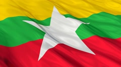 Burma flag Seamless - stock footage