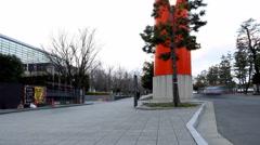4K Motion Control Time Lapse of Torii Gate at Heian Jingu Shrine, Kyoto-Tracking Stock Footage