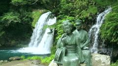 Kawazu Nanadaru Waterfall, Shizuoka Prefecture, Japan Stock Footage