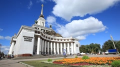 MOSCOW.RUSSIA-2013: VDNH. Central pavilion _1 Stock Footage
