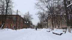 Zhekeznodorozny.Russia.- 2012: Park alley in the city center.Winter Stock Footage