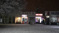 RUSSIA.SIMFEROPOL-2012: Snow storm at the Railways station. Internal square with - stock footage