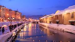 View of Otaru Canal, Hokkaido, Japan Stock Footage
