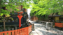 Traditional area in Gion, Kyoto, Japan Stock Footage
