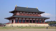 Heijo Palace, Nara, Japan Stock Footage
