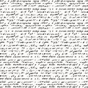 Seamless background of abstract handwriting - stock illustration
