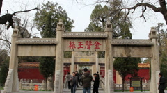 Ancient pailou in Qufu Confucius temple Stock Footage