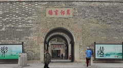 Ancient city gate in Qufu Confucius temple Stock Footage